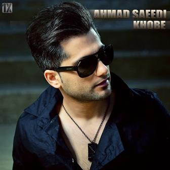 دانلود آهنگ جدید احمد سعیدی بنام خوبه