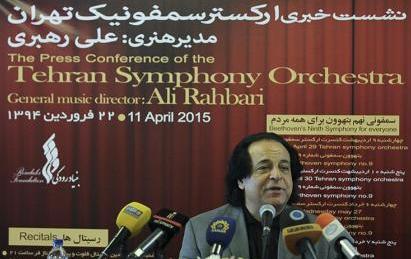 Ali%20Rahbari گزارش نشست خبری علی رهبری مدیر ارکستر تهران