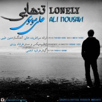 دانلود آهنگ جدید علی موسوی بنام تنهایی