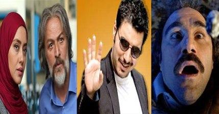 معرفی سریال های ماه رمضان امسال