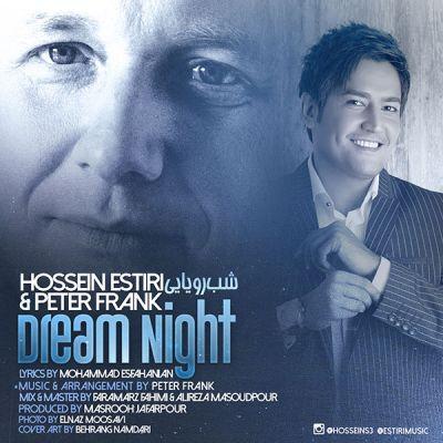 دانلود آهنگ جدید حسین استیری بنام شب رویایی