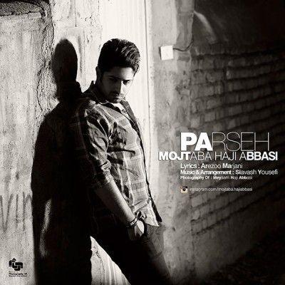 دانلود آهنگ جدید مجتبی حاجی عباسی بنام پرسه