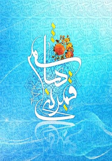 دانلود مولودی شب میلاد حضرت عباس (ع) محمود کریمی ۹۴