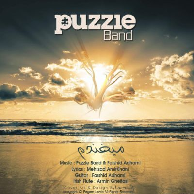http://dl.pop-music.ir/images/1394/Khordad/Puzzle-Band-Mikhandam.jpg
