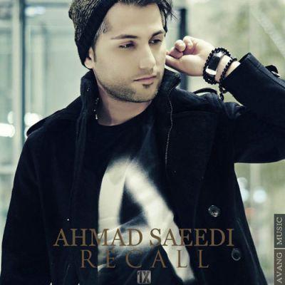 آهنگ جدید احمد سعیدی بنام Recall