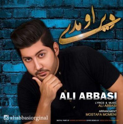 دانلود آهنگ جدید علی عباسی بنام دیر اومدی