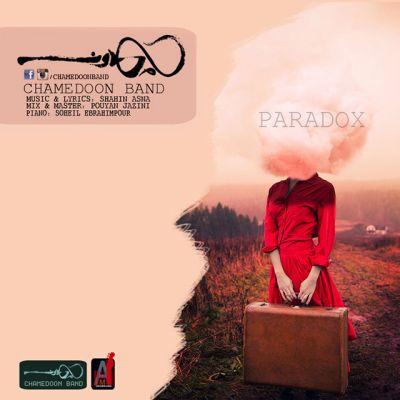 دانلود آهنگ جدید چمدون بند بنام پارادوکس