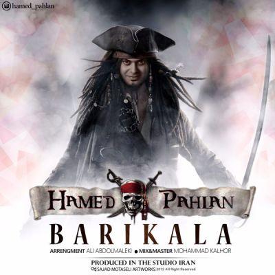 دانلود آهنگ جدید حامد پهلان بنام باریکلا