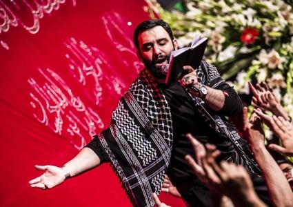 Javad Moghadam  دانلود مداحی کربلایی جواد مقدم محرم ۹۴ هیئت غریب مدینه امیرکلا