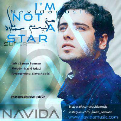 دانلود آهنگ جدید نویدا بنام من نیستم ستاره