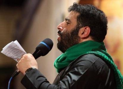 دانلود مداحی سید مهدی میرداماد محرم 94 هیئت رزمندگان اسلام قم