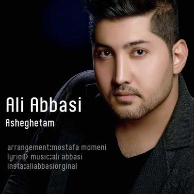 دانلود آهنگ جدید علی عباسی بنام عاشقتم