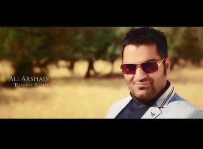 دانلود موزیک ویدیو جدید علی ارشدی بنام شام ایرانی