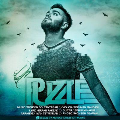 دانلود آهنگ جدید محسن سلطان تبار بنام پازل