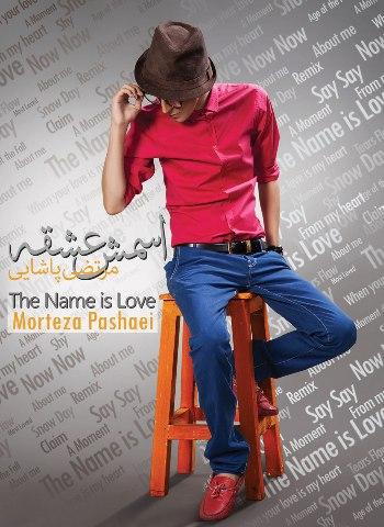 Morteza Pashaei Esmesh Eshghe011 کد آهنگ پیشواز مرتضی پاشایی آلبوم اسمش عشقه