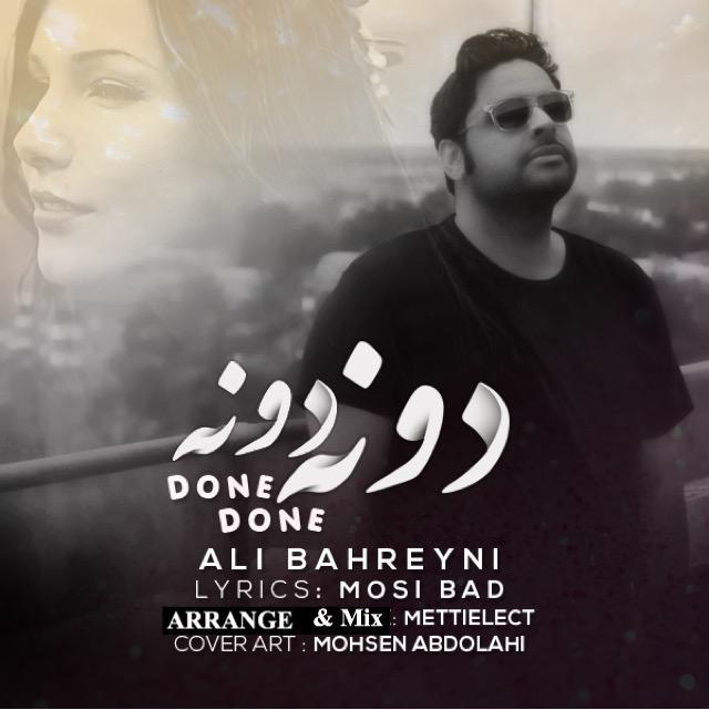 دانلود آهنگ جدید علی بحرینی بنام دونه دونه