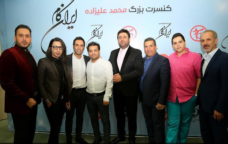 Alizadeh%2018 تصاویر کنسرت محمد علیزاده در شب آرزوها
