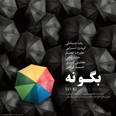 دانلود آهنگ جدید مجتبی کبیری بنام حریم