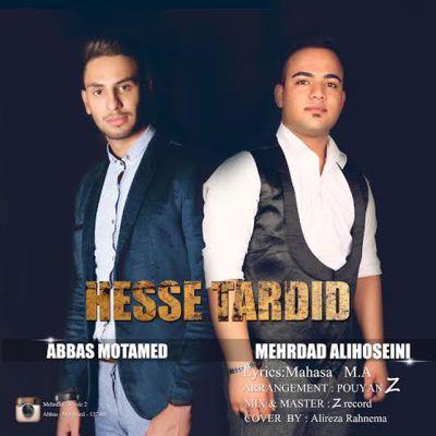 دانلود آهنگ جدید عباس معتمد و مهرداد علی حسینی بنام حس تردید