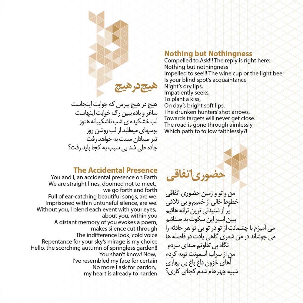کانال+تلگرام+شعر+شاد