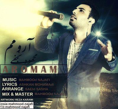 دانلود آهنگ جدید محمود نجفی بنام آرومم