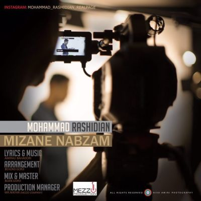 دانلود آهنگ جدید محمد رشیدیان بنام میزنه نبضم
