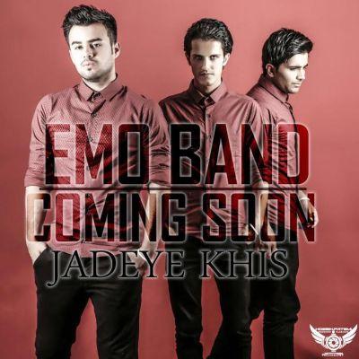 دانلود آهنگ جدید Emo Band بنام جادۀ خیس