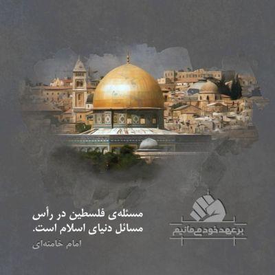 آهنگ جدید حامد زمانی در مورد یمن
