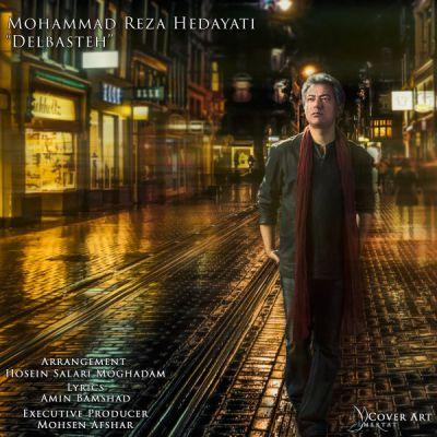 دانلود آهنگ جدید محمدرضا هدایتی بنام دلبسته