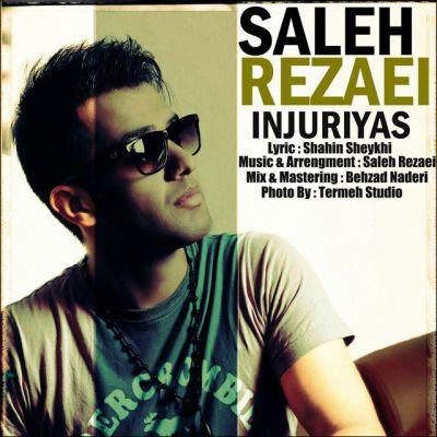 دانلود آهنگ جدید صالح رضایی بنام اینجوریاست