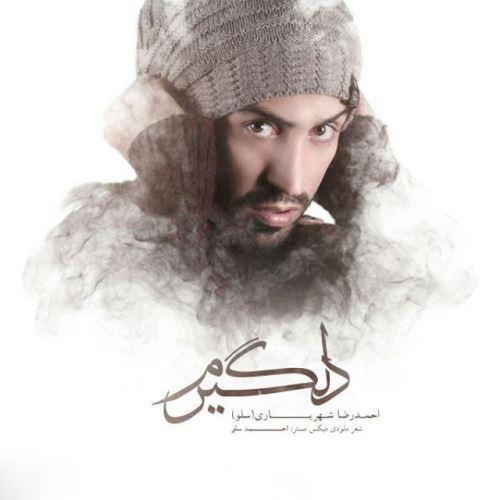 دانلود آهنگ دلگیرم از احمدرضا شهریاری