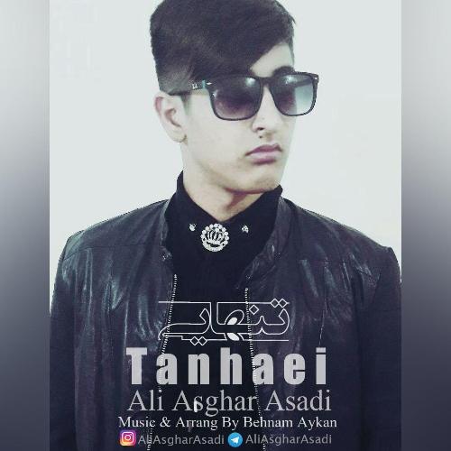دانلود آهنگ جدید علی اصغر اسدی بنام تنهایی