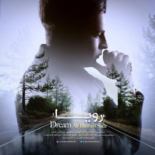 دانلود آهنگ جدید علی بهرامی صدر بنام رویا
