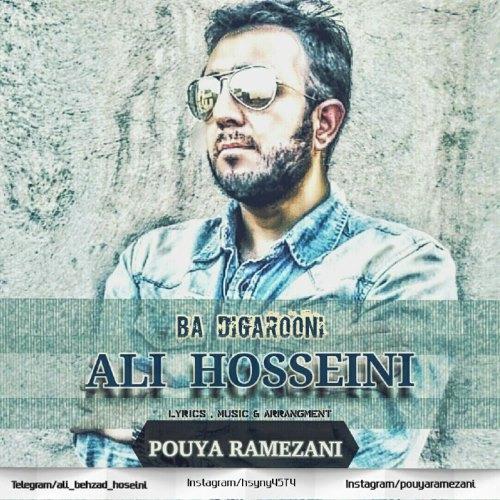 دانلود آهنگ جدید علی حسینی بنام با دیگرونی