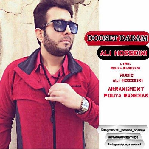 دانلود آهنگ جدید علی حسینی بنام دوست دارم