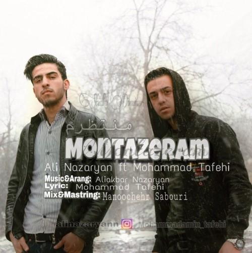 دانلود آهنگ جدید علی نظریان و محمد طافهی بنام منتظرم