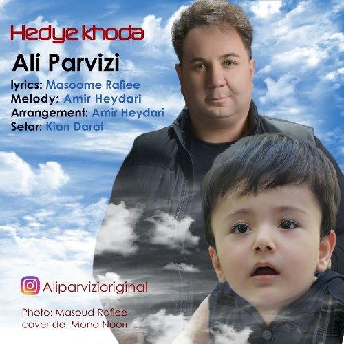 دانلود آهنگ جدید علی پرویزی بنام هدیه خدا