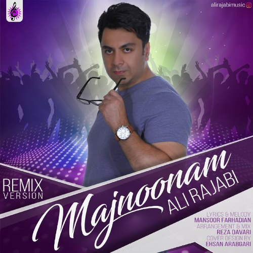 دانلود رمیکس جدید آهنگ مجنونم از علی رجبی