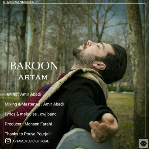دانلود آهنگ جدید آرتام بنام بارون