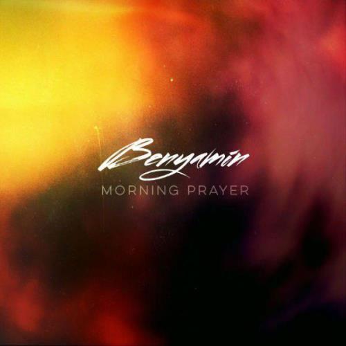 دانلود آهنگ جدید بنیامین بهادری بنام نماز صبح با بالاترین کیفیت