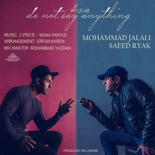 دانلود آهنگ جدید محمد جلالی و سعید آریاک بنام چیزی نگو