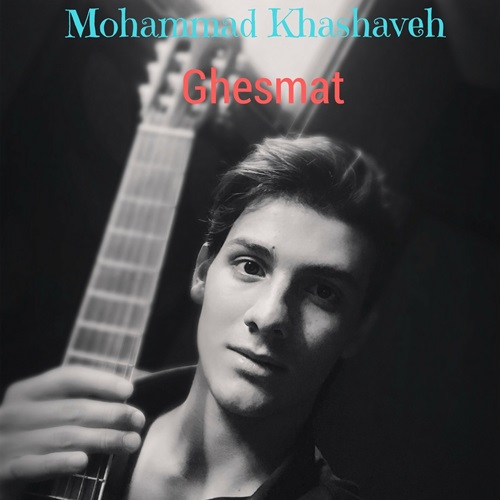 دانلود آهنگ جدید محمد خشاوه بنام قسمت