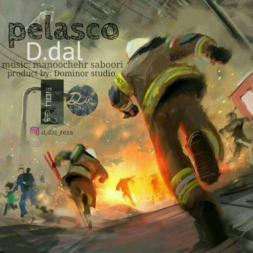 دانلود آهنگ جدید محمدرضا دیدال بنام پلاسکو