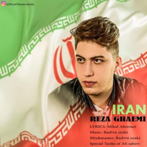 دانلود آهنگ جدید رضا قائمی بنام ایران