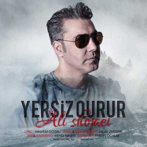 دانلود آهنگ جدید علی شجاعی بنام Yersiz Qurur
