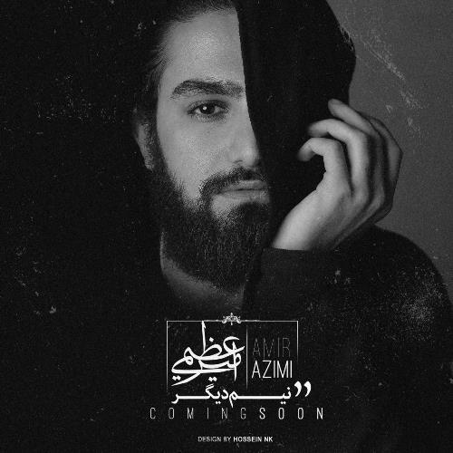 Amir-Azimi.jpg