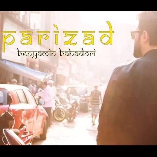 دانلود آهنگ جدید بنیامین بهادری بنام پری زاد با بالاترین کیفیت