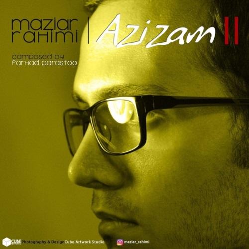 دانلود آهنگ جدید مازیار رحیمی بنام عزیزم 2