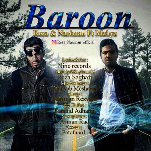 دانلود آهنگ جدید رضا و نريمان بنام بارون