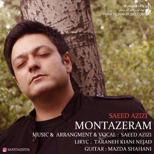 دانلود آهنگ جدید سعید عزیزی بنام منتظرم